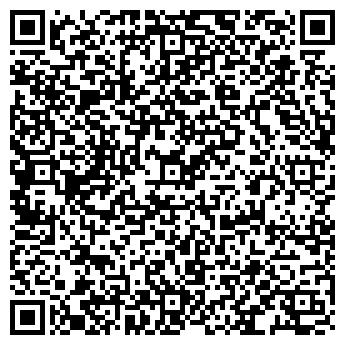 QR-код с контактной информацией организации Укрдипробудмист, ООО