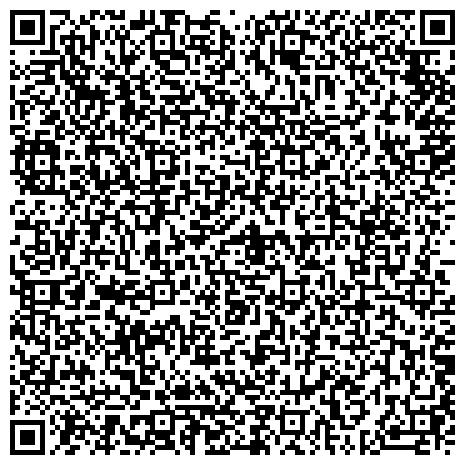 QR-код с контактной информацией организации Украинский головной проектно-изыскательский и научно-исследовательский институт по мелиоративному и водохозяйственному строительству, ПАО