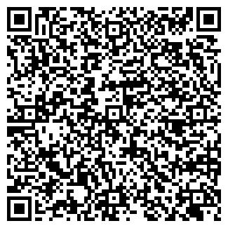 QR-код с контактной информацией организации № 93 ОПС