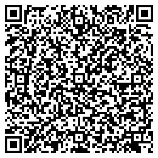 QR-код с контактной информацией организации № 94 ОПС