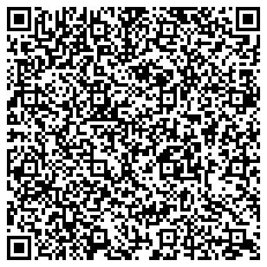 QR-код с контактной информацией организации Филиал Канатовский ДЭУ, ДП
