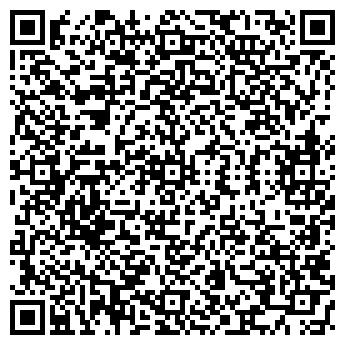 QR-код с контактной информацией организации Истма-Груп, ООО