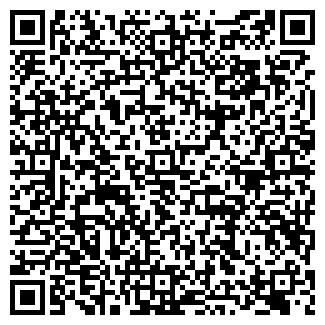 QR-код с контактной информацией организации № 96 ОПС