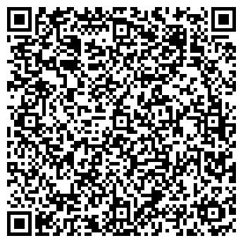 QR-код с контактной информацией организации Архмакет, Компания