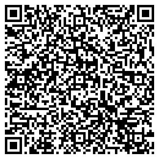 QR-код с контактной информацией организации Магап, ООО