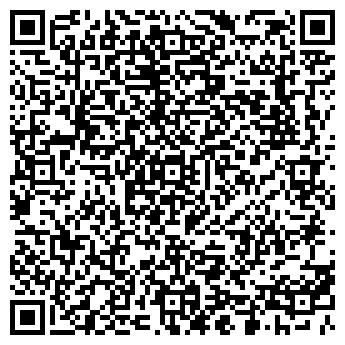 QR-код с контактной информацией организации Cataloghomes, ООО
