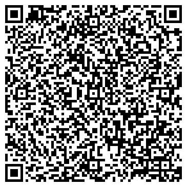 QR-код с контактной информацией организации Терива (Teriva), Компания