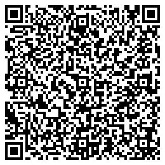 QR-код с контактной информацией организации № 97 ОПС