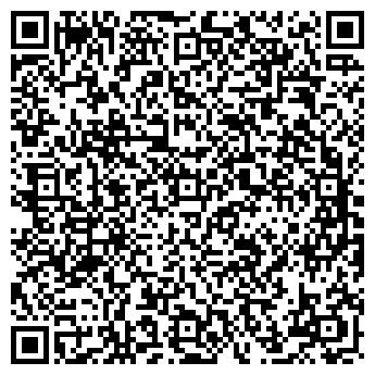 QR-код с контактной информацией организации Энекс Украина, ООО