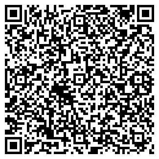 QR-код с контактной информацией организации № 105 ОПС