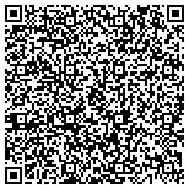 QR-код с контактной информацией организации Припятьское монтажное управление ОАО ЮТЭМ, ДП