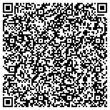 QR-код с контактной информацией организации Западатомстроймонтаж, ООО