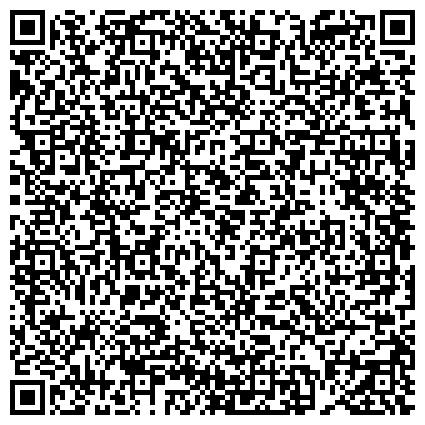 QR-код с контактной информацией организации Первая Инженерная Компания, ООО, многопрофильная компания
