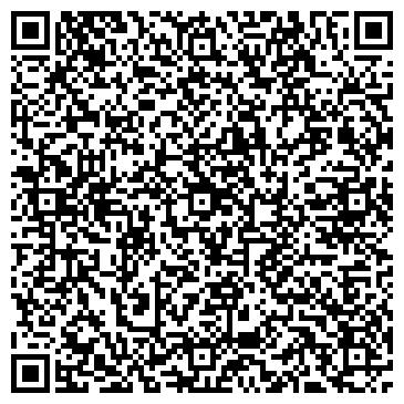 QR-код с контактной информацией организации Стрыйстроймонтаж, ООО