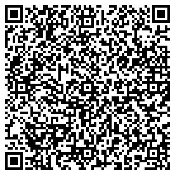 QR-код с контактной информацией организации Мебель Сити, ООО