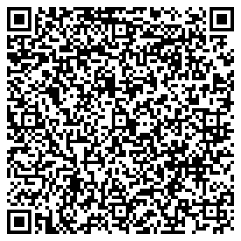QR-код с контактной информацией организации Еридан Энерджи, ООО