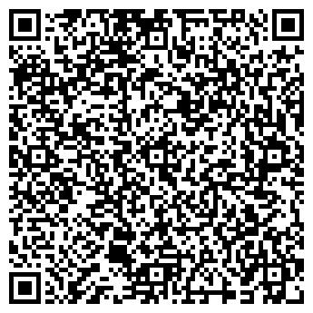 QR-код с контактной информацией организации Эхо, ООО