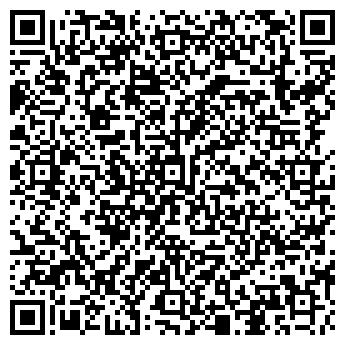 QR-код с контактной информацией организации Трейдмегабуд, ООО
