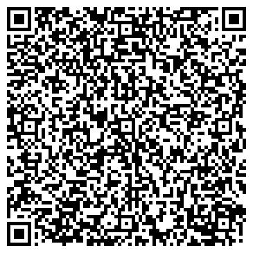 QR-код с контактной информацией организации Дип Траст( DeeP Trust), ОАО