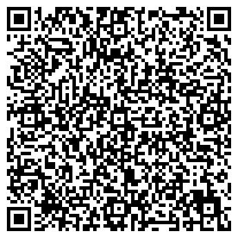 QR-код с контактной информацией организации Прогресбуд-2000, ЧП