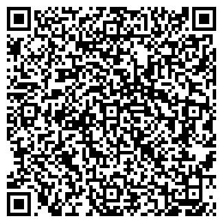 QR-код с контактной информацией организации № 108 ОПС