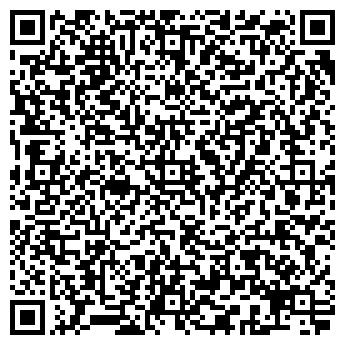 """QR-код с контактной информацией организации ФЛП """" Турбинский В А"""""""