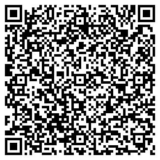 QR-код с контактной информацией организации № 111 ОПС
