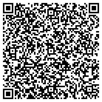 QR-код с контактной информацией организации Эс-Хаус