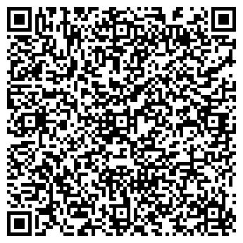 QR-код с контактной информацией организации ЧП Вороненко