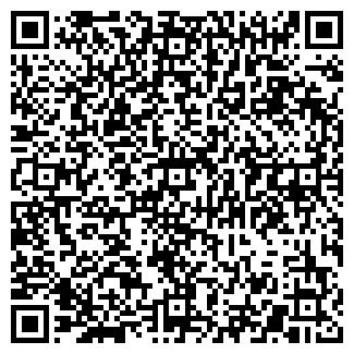 QR-код с контактной информацией организации № 112 ОПС