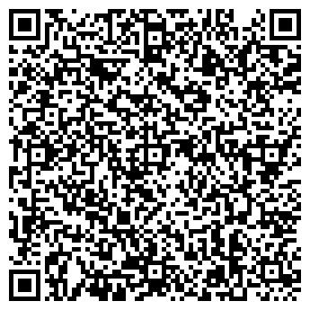 QR-код с контактной информацией организации ФОП Марченко Н.В.
