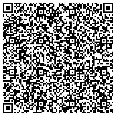 QR-код с контактной информацией организации Леспромcтрой Петропавловск, Компания