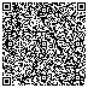 QR-код с контактной информацией организации Компания Казлес, ТОО