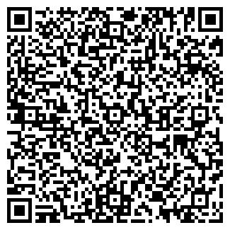 QR-код с контактной информацией организации ЭкоЛесСтрой, ТОО