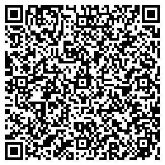 QR-код с контактной информацией организации КСС 3, ТОО