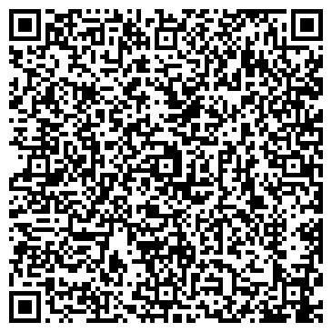 QR-код с контактной информацией организации David Constraction, (Давид Констракшн)ТОО