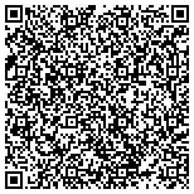 QR-код с контактной информацией организации LesCom (ЛесКом), ТОО