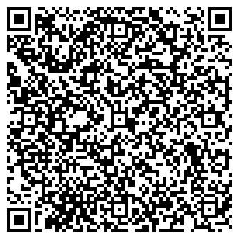 QR-код с контактной информацией организации Массив Строй Лес, ТОО