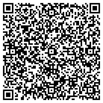 QR-код с контактной информацией организации ТОО АСКАР И КОМПАНИЯ ТОО