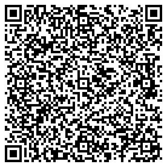 QR-код с контактной информацией организации № 117 ТЕЛЕГРАФ