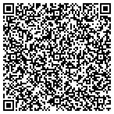 QR-код с контактной информацией организации Лидсельмаш Казахстан, ТОО