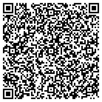 QR-код с контактной информацией организации Айдын, ТОО
