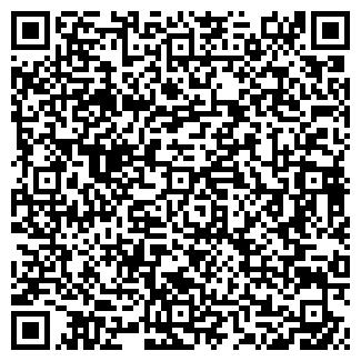 QR-код с контактной информацией организации № 119 ОПС