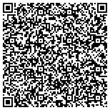 QR-код с контактной информацией организации KazStep (КазСтеп), ТОО