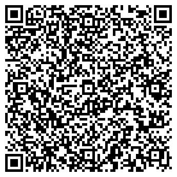 QR-код с контактной информацией организации Жасыл Тал-М, ТОО