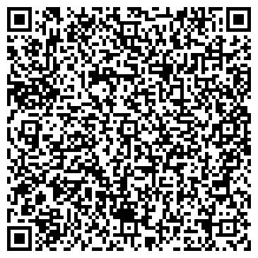 QR-код с контактной информацией организации ТемиpжолСтройМонтаж, ТОО