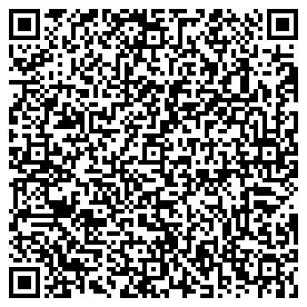 QR-код с контактной информацией организации Таза Су (Taza Su), ТОО