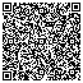 QR-код с контактной информацией организации ФОП Курпа