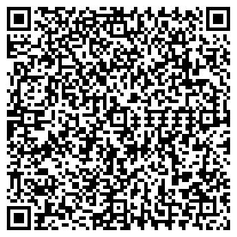 QR-код с контактной информацией организации Бюро АРХ, ТОО