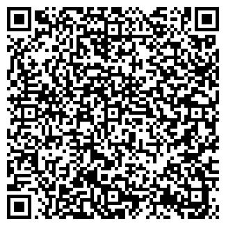 QR-код с контактной информацией организации № 120 ОПС
